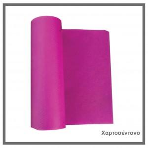 Χαρτοσέντονο non wooven ροζ 60 / 50 μέτρα